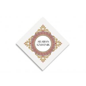 Arabian Souvenir